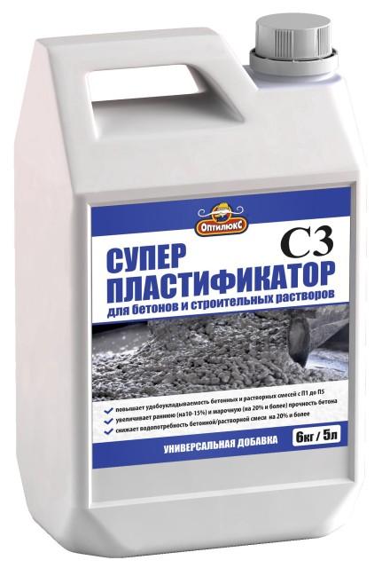Пигменты для бетонов и строительных растворов купить краску по бетону для пола в гараже москва